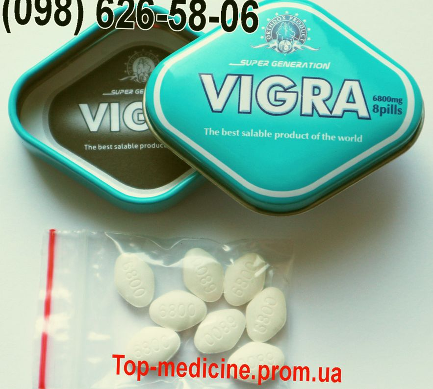 Kaufen Levitra Tabletten ohne rezept